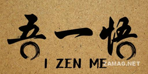 izenme512