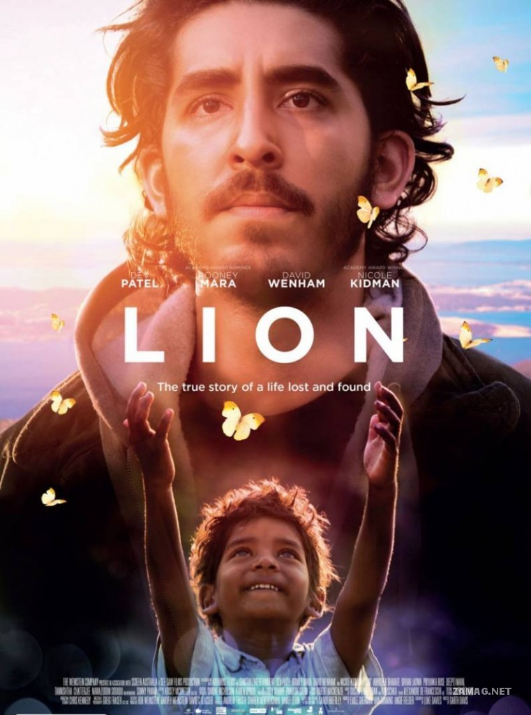 lion_ver5_xlg